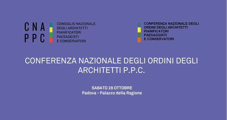 Il concorso di progettazione strumento indispensabile for Strumento di progettazione di architettura online